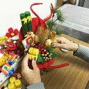 【送料無料】【正月縁起飾り 大】お正月 プレゼント ギフト 贈り物 新築 内祝い 記念品 引き出物 お返し 引越し 開業 引出物