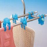 強力二股クリップ式、竿をしっかりキャッチ!洗濯バサミ サオトバーズ(4個組)