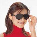 レンズなしなのに視力アップ効果が狙える!遠近兼用ピンホールメガネ 目が疲れた時にリフレッシュできます