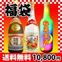 Fukuc_img1