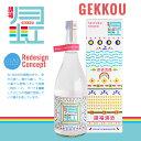 Gekko_img1