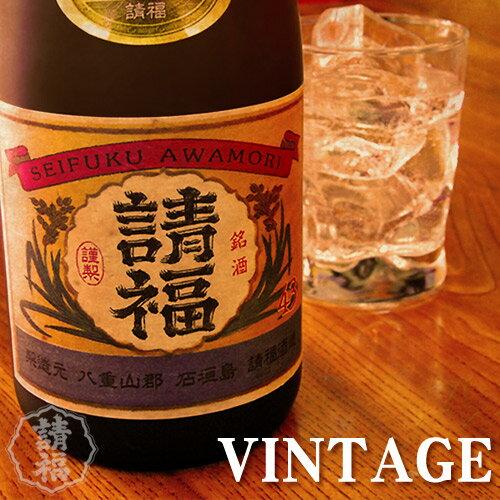 泡盛古酒請福酒造請福ビンテージ43度四合瓶720ml2014年蒸留3年古酒琉球泡盛焼酎