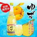 請福ゆずシークヮーサー 720ml リキュール 果実酒 請福酒造 琉球泡盛 焼酎 柚子酒