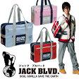 ナイロンスクールバッグ JACK BLVD(ジャック ブルバード)(スクールバッグ/ナイロン/スクバ/バッグ/スクール/男子/メンズ/女子/レディース/ブランド/人気/通学/カバン/リュック/中学生/高校生/学生/入学/個性派)(532P16Jul16)