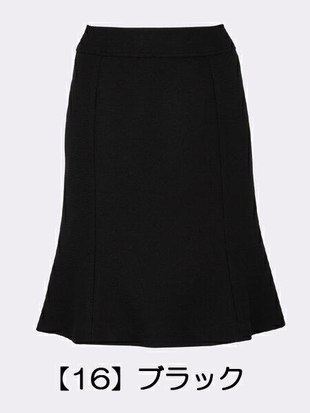 浮き立つような織り柄がエレガンな『マーメイドスカート』【ボンマックス AS2247】 バリエーション豊富な全7アイテム!!