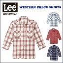 メンズウエスタンチェック柄7分袖シャツ【LCS46007 Leeユニフォーム】LeeWORKWEARから、さらっとした肌触りで着心地の良さが特徴(作業用品)です。【コンビニ受取対応商品】
