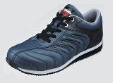スポーツタイプ安全靴(85188)≪KaKuDa&ジーベック≫平成18年度新商品・大人気です。【ネイビー】