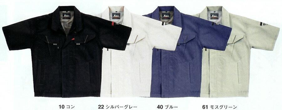ラグラン袖 立体裁断 で快適な 夏用半袖ブルゾン...の商品画像