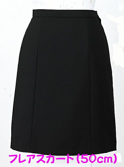 ストレッチ素材のフレアスカート(50cm丈)【ブラック】【51152 アンジョア】
