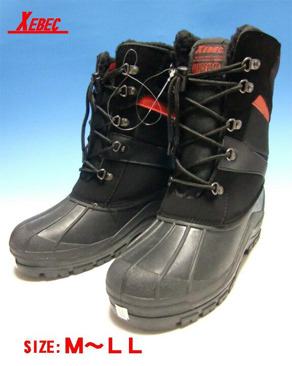 ハイカットの防寒ブーツ(85709)【ジーベック社製】残念ながら生産中止になりました。在庫限りのお届けです