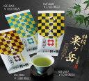 【返礼品】深むし煎茶 二号粟ヶ岳 100g