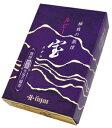 線香 ルビー宝 ミニ寸 箱型(約70g)薫寿堂
