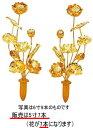 【仏具】【常花】真鍮・本金メッキ 5寸7本