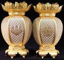 吊灯籠(吊り灯篭) 曹洞宗紋入 真鍮 七宝型灯篭 消金メッキ 小
