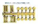文字符 ローマ数字・ドット(BF-213_214)