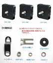 クオーツムーブメント【SPC】クラフト 工作 手作り 時計部品 時計修理