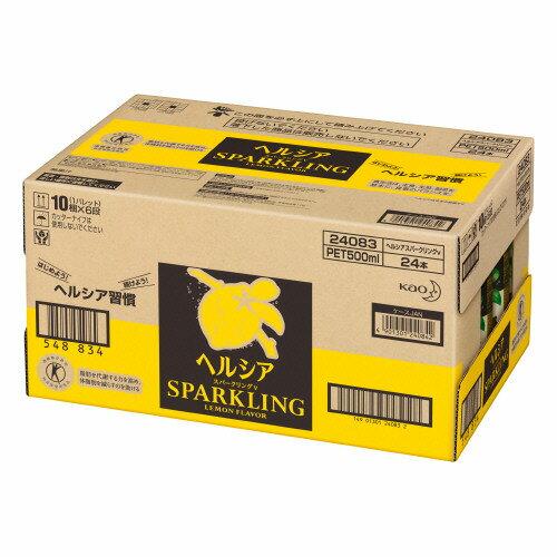 ヘルシア スパークリング 500mL×24本 (1ケース)【特定保健用食品】【送料無料】