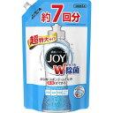 ジョイ コンパクト 食器洗剤 除菌ジョイ 超特大 1065mL【3990円以上送料無料】