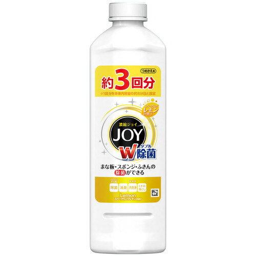 ジョイ コンパクト 食器洗剤 除菌ジョイ スパークリングレモンの香り 詰替 440mL【3990円以上送料無料】