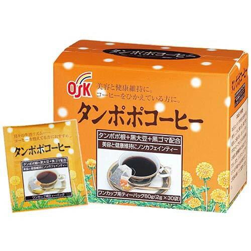 タンポポコーヒー (ノンカフェイン) 2g×30袋【3990円以上送料無料】