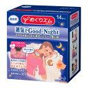 【在庫処分】めぐりズム 蒸気でGood-Night 14枚入【3990円以上送料無料】