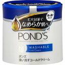 ポンズ ウォッシャブルコールドクリーム 270g【3990円以上送料無料】