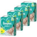 [ネット限定] パンパース さらさらケア テープ 新生児 90枚×4個(ケース)【送料無料】