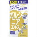 DHC ガルシニアエキス 100粒 30g【3990円以上送料無料】
