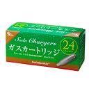 SODASPARKLE(ソーダスパークル) ガスカートリッジ 24 本入【3990円以上送料無料】