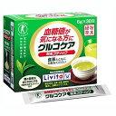 グルコケア粉末スティック 30包【3990円以上送料無料】