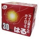 カイロ屋さんのカイロです。 はるタイプ ミニ 30個入【3990円以上送料無料】