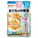 ※食育レシピ まぐろの中華煮 80g【3980円以上送料無料】
