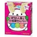 和光堂 赤ちゃんのおやつ ほうれん草と小松菜せんべい 2枚×6袋【3990円以上送料無料】