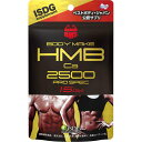 HMBCa 2500 PROSPEC 54g(400mg×135粒)【3990円以上送料無料】
