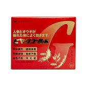 ヒヤクゴールド 360P[第3類医薬品]【送料無料】