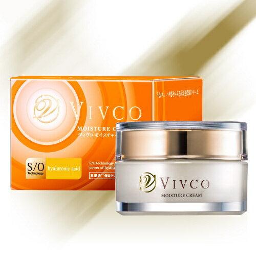 VIVCO(ヴィヴコ) モイスチャークリーム 40g【送料無料】