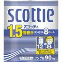 日本クレシアスコッティ スコットフレグランス 8ロールシングル【3990円以上送料無料】