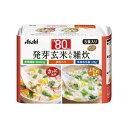 リセットボディ 豆乳カニ雑炊&豆乳フカヒレ雑炊【3990円以...