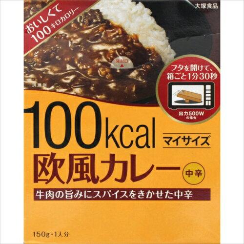 大塚食品 マイサイズ 欧風カレー 150g【3990円以上送料無料】
