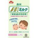 森永ARミルクスティックタイプ 13.4g×10包入[胃食道逆流症用]【3990円以上送料無料】