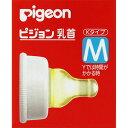 ピジョン 乳首Kタイプ イソプレンゴム製 M(丸穴)【3990円以上送料無料】