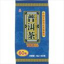 プーアル茶【3990円以上送料無料】