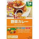 1歳からの幼児食 野菜カレー 85g×2袋入【3990円以上送料無料】