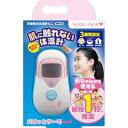 パピッとサーモ mini 非接触式体温計 NIR-02 ピンク【3990円以上送料無料】