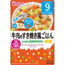 グーグーキッチン 牛肉のすき焼き風ごはん 80g【3990円以上送料無料】