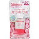 コパトーン キレイ魅せUV キラキラ肌 40g【3990円以上送料無料】