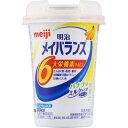 ※明治 メイバランス Miniカップ バナナ味 125ml【3980円以上送料無料】