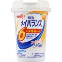 ※明治 メイバランス Miniカップ コーンスープ味 125ml【3980円以上送料無料】
