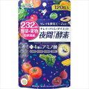 夜間Diet酵素 120粒【3990円以上送料無料】