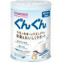 ※和光堂 フォローアップミルク ぐんぐん 830g 大缶【3980円以上送料無料】